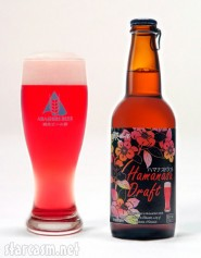 High quality red beer made by the Abashiri Brewery of Japan