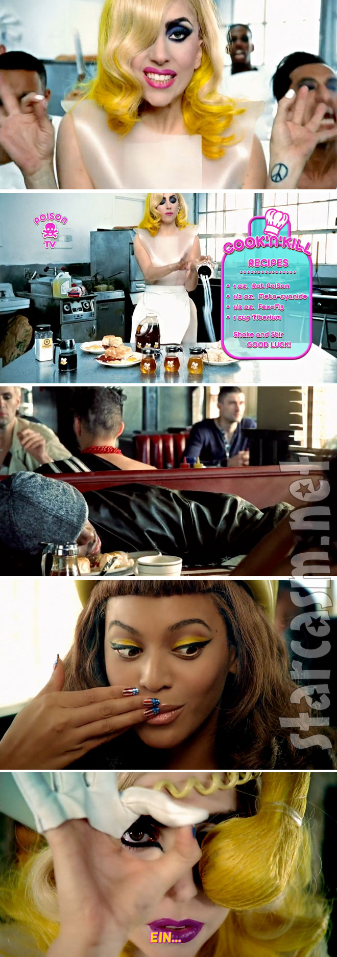 elephone?by Lady Gaga