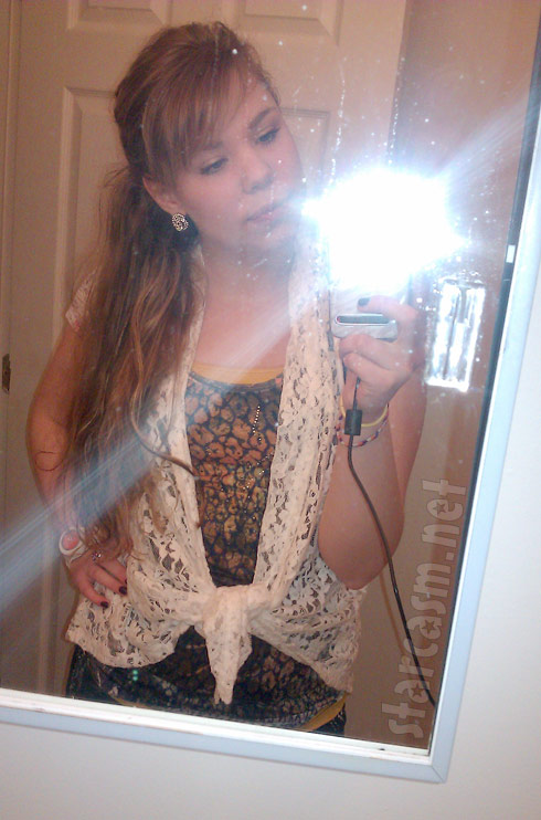 Photo of Teen Mom 2 Kailyn Lowry just before going to a job interview at Forever 21