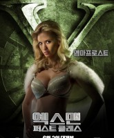January Jones Emma Frost character poster from X-Men: First Class