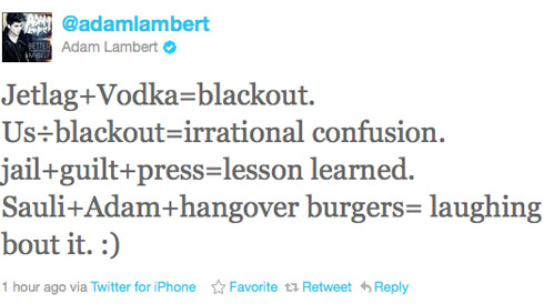 Adam Lambert tweets about his arrest after fighting with boyfriend Sauli Koskinen