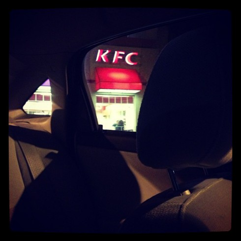 Jenelle Evans tweets Kentucky Fried Chicken photo after getting out of the hospital