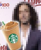 Frappuccino-Feature