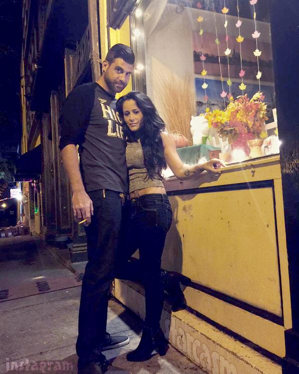 Jenelle Evans new boyfriend David Eason