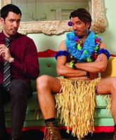 Property Brothers songs 1