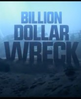 Billion Dollar Wreck fake 5