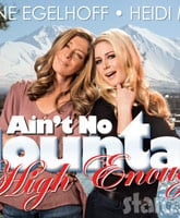 Heidi_Montag_mom_Darlene_Egelhoff_Aint_No_Mountain_High_Enough_tn