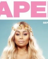 Blac Chyna nude Paper Magazine photos 7