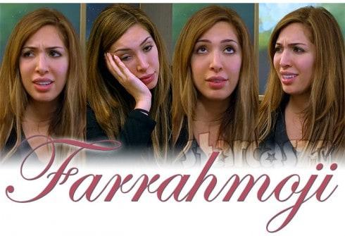 Farrah Abraham emoji Farrahmoji