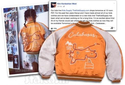 Kim Kardashian Kanye West launch The Kids Supply children's clothing line