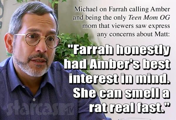 Michael Abraham Matt Baier quote