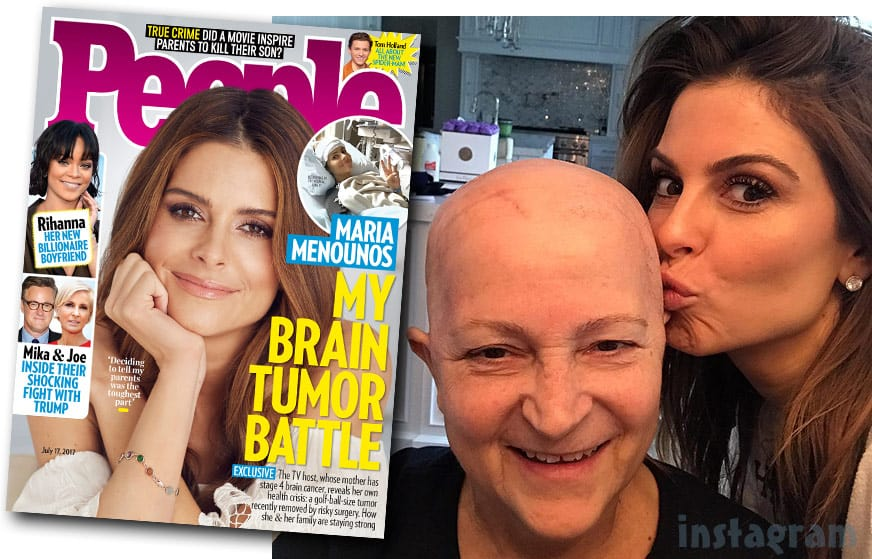 Maria Menounos has brain tumor surgically removed, leaving ...