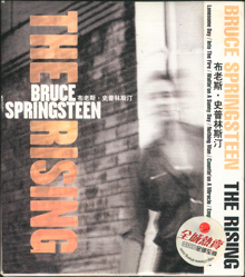 Pirated Chinese copy of The Rising by Bruce Springsteen