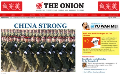 the-onion-sold-to-china-16164-1248101581-2
