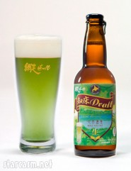High quality green beer made by the Abashiri Brewery of Japan