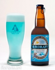 High quality Ohotsk Blue Draft beer made by the Abashiri Brewery of Japan