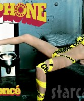 Lady Gaga wearing crime scene tape in the music video for Telephone