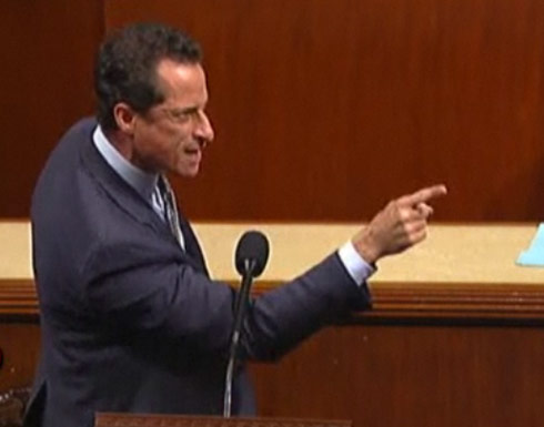 Representative Anthony Weiner loses it on the House floor