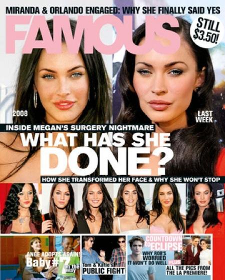 Megan Fox Famous magazine cover