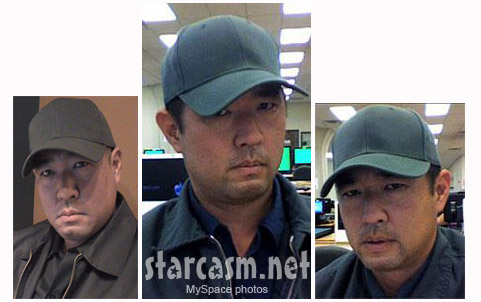 Discovery Channel gunman James Lee photos from MySpace