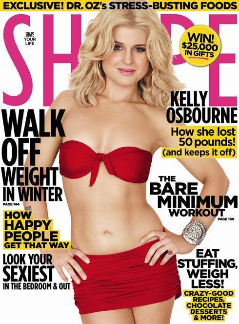 Kelly Osbourne in a bikini on the cover of Shape magazine