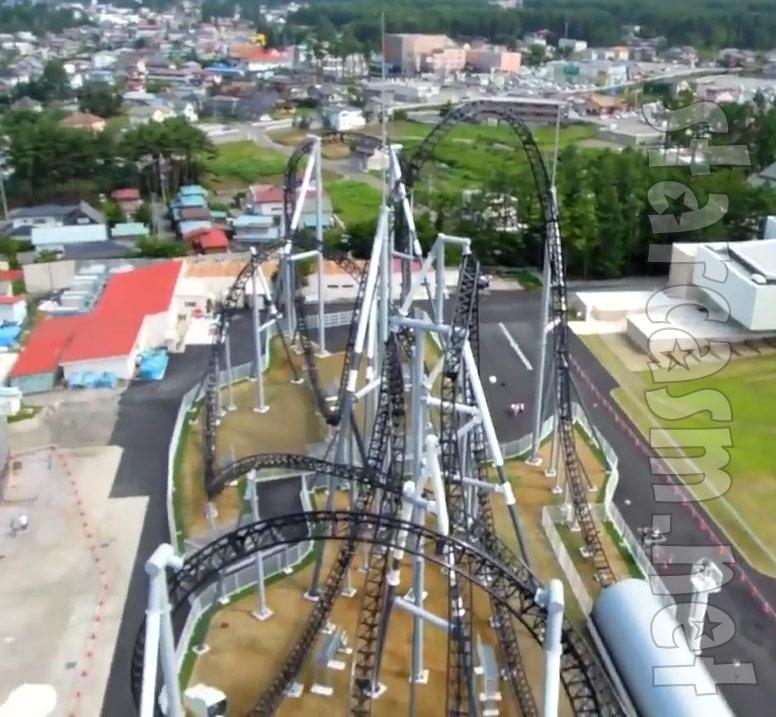 Takabisha world's steepest roller coaster