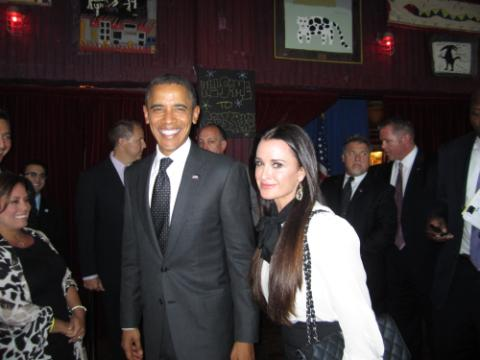 President Barack Obama with Kyle Richards