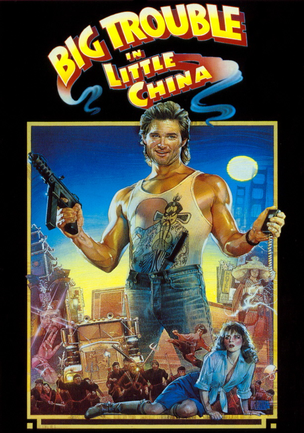 Big Trouble in Little China poster large