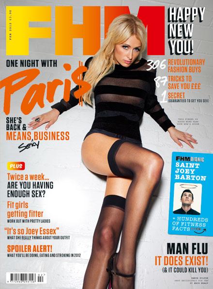 2012 February FHM cover with Paris Hilton