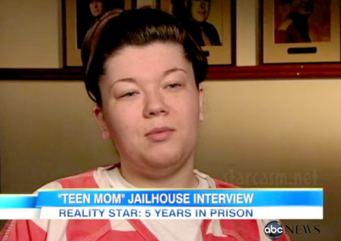 Amber Portwood of 'Teen Mom' in jail
