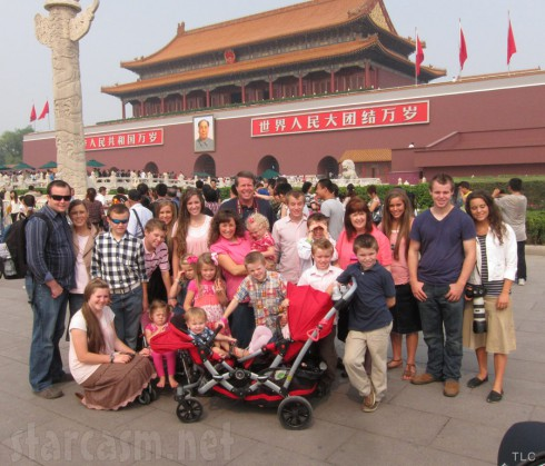 The Duggars Tiananmen Square China 19 Kids and Counting
