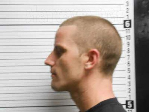 Courtland Rogers mugshot photo profile from 2013 heroin and assault arrest