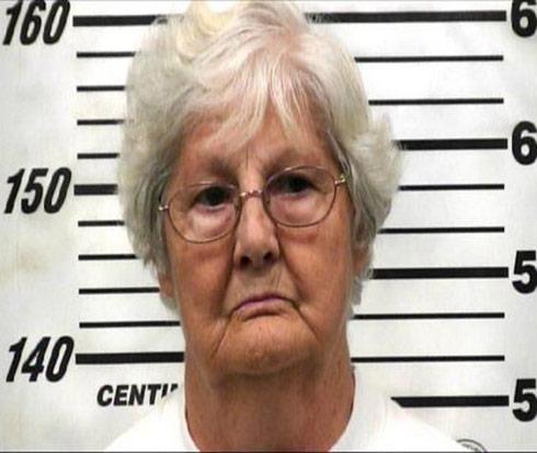 MUG SHOT Margie Rhea Ramey