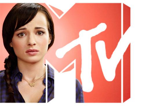 MTV logo Awkward