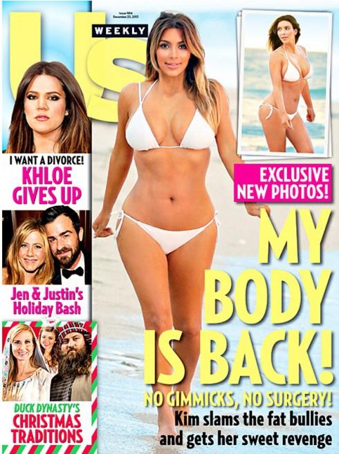 Kim Kardashian Us Weekly Dec 23 Bikini