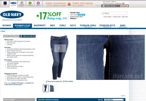 Old Navy Photoshopped thigh gap jeans listing