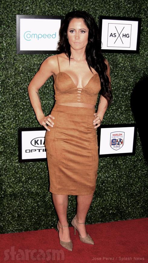 Jenelle Evans leather dress