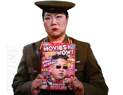 Margaret Cho Kim Jong-un