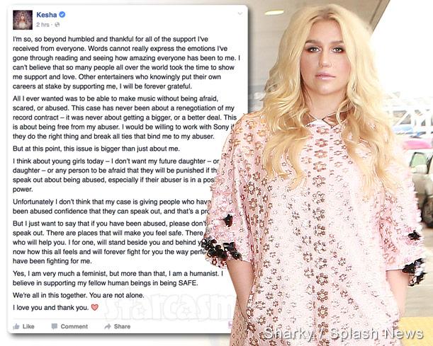 Kesha Dr. Luke Facebook Statement