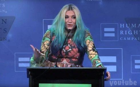 Kesha HRC Award