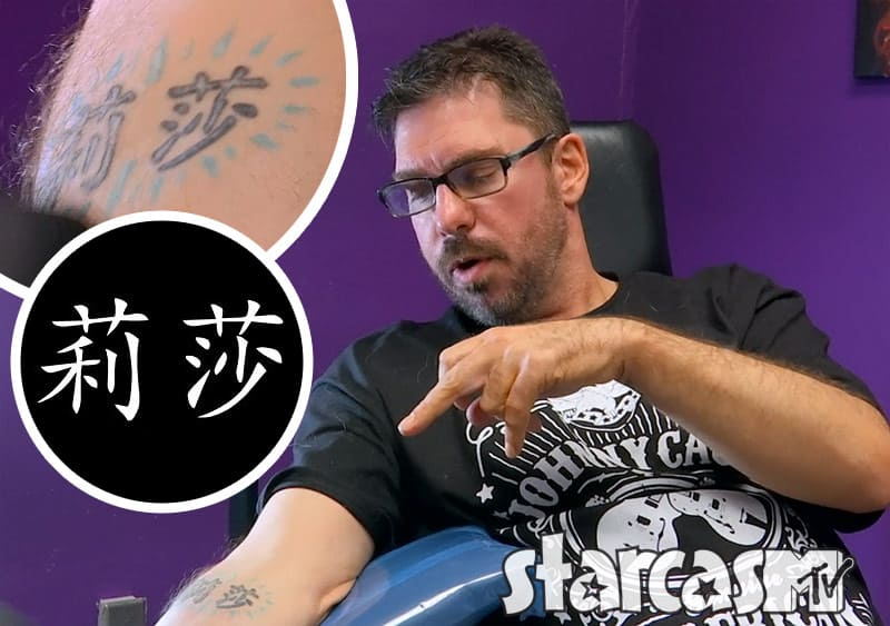 Matt Baier clean and sober Chinese Tattoo