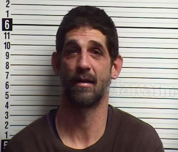 Jenelle Evans fiance David Eason's brother James arrest mug shot