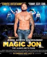 Magic Jon Gosselin stripper poster