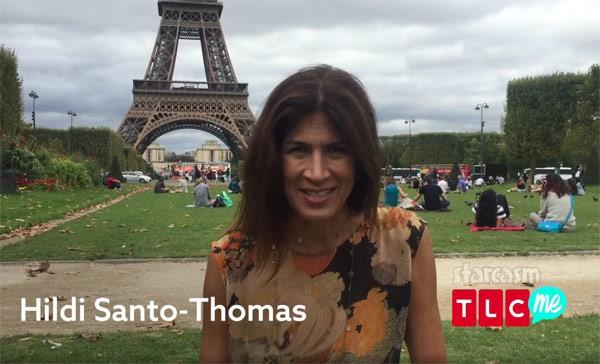 Trading Spaces Hildi Santos Tomas