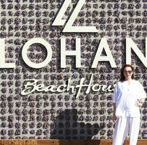Lindsay Lohan Beach House Mykonos Greece
