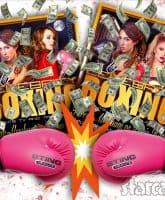 Farrah Abraham Paris Hilton Lindsay Lohan celebrity boxing match