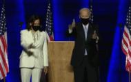 Biden Harris victory 1